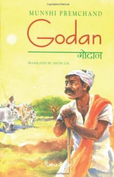 Hindi Book Cover020